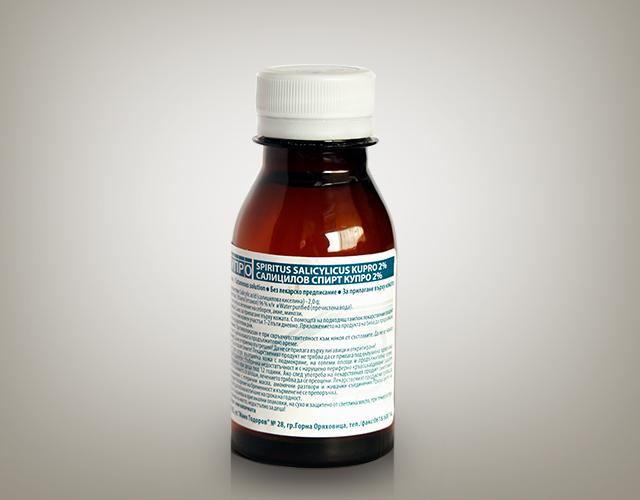 Салицилов спирт Купро 2%
