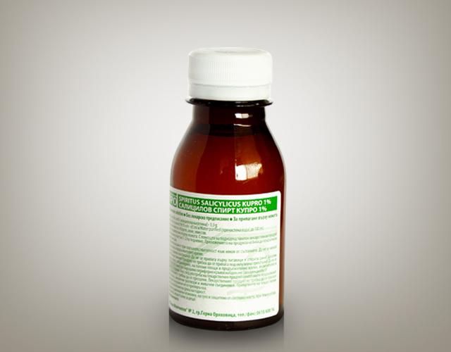 Салицилов спирт Купро 1%
