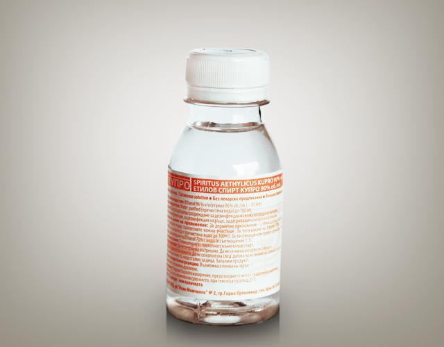 Етилов спирт Купро 90%