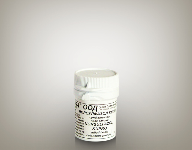 Norsulfazol Kupro cutaneous powder